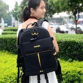圖蘭戶外攝影包雙肩男女快取單反相機包大容量專業攝像機背包 造物空間NMS