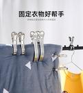 【N9001】不鏽鋼晾衣夾 防風固定夾 曬衣夾 (20入/組)