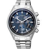 CITIZEN星辰全球電波光動能限量鈦金屬腕錶 BY0140-57L 藍