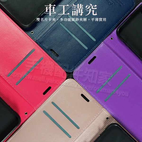 【磁扣、吸合皮套】Sony Xperia XA1 Ultra G3226 6吋 翻頁式膚感側掀保護套/插卡手機套/支架斜立/軟殼