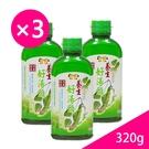 3入組【陪你購物網】得麗養生好湯頭 32...