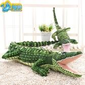 仿真抱枕仿真鱷魚公仔毛絨玩具布娃娃大號鱷魚抱枕男孩子創意玩具生日 遇見初晴YXS