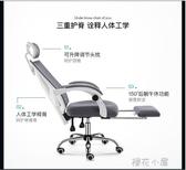 習格電腦椅家用網布椅子電競椅競技椅辦公游戲椅轉椅人體工學椅子QM『櫻花小屋』