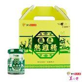 華陀扶元堂-龜鹿熬雞精1盒(12瓶/盒)
