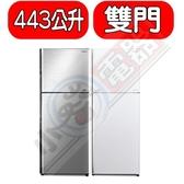 【9折優惠】日立冰箱【RV449PWH】443公升雙門(與RV449同款)PWH典雅白