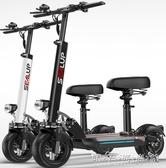 希洛普鋰電池電動滑板車成人摺疊代駕兩輪代步車迷你電動車電瓶車WD 晴天時尚館