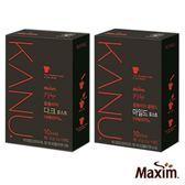 韓國 MAXIM麥心 KANU 孔劉經典美式黑咖啡 (1.6g×10入/盒) 孔劉咖啡 美式咖啡 kanu黑咖啡