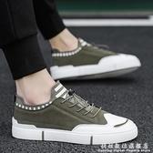 新款春季男鞋韓版潮流百搭夏季透氣平底板鞋男士休閒帆布潮鞋 科炫數位