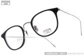EYEVAN 7285 光學眼鏡 EV546 C1000 (黑-銀) 簡約休閒方框款 #金橘眼鏡