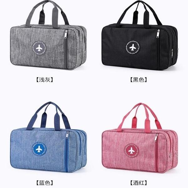 乾濕分離包【SG841】大容量 乾濕分離 收納包 游泳包 防水包 游泳收納袋 沙灘包 行李收納袋