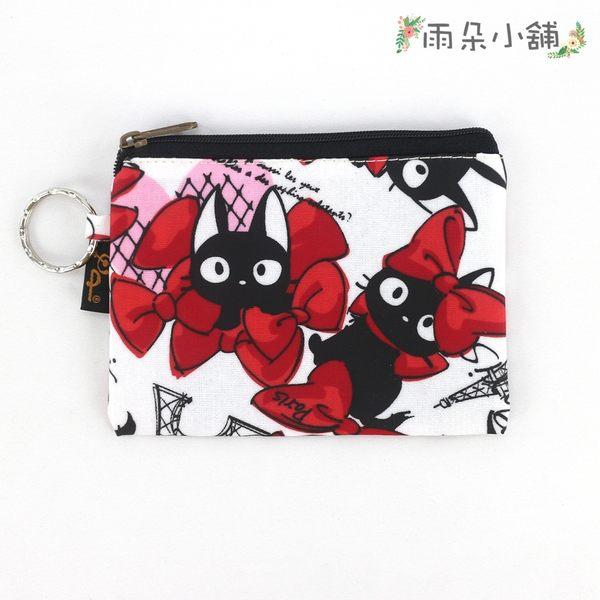 零錢包 包包 防水包 雨朵小舖雨朵防水包 M048-341 四方大零錢包-白KIKI貓中02076 funbaobao