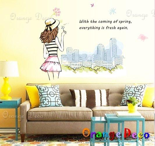壁貼【橘果設計】城市女孩 DIY組合壁貼/牆貼/壁紙/客廳臥室浴室幼稚園室內設計裝潢