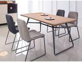 【新北大】✪ R224-1 斯貝6尺水曲柳木皮餐桌(不含餐椅)-18購