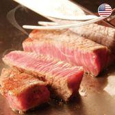 美國藍絲帶極黑菲力牛排(150公克/1片)
