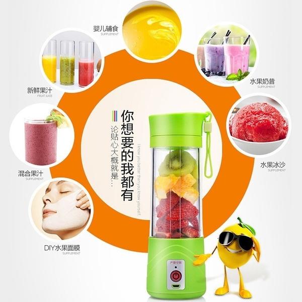 電動果汁機 榨汁機 USB充電式隨身果汁杯 6葉刀頭移動榨汁機行動鮮汁機隨行果汁機【免運現貨】