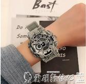 手錶男青少年手表男女中學生韓版簡約時尚計時鬧鐘運動防水情侶電子表聖誕交換禮物