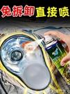 鍍膜劑大燈修復液汽車燈罩去劃痕清洗翻新工...