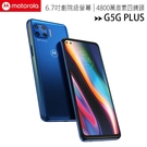 Motorola g5G plus (8G/128G) 6.7吋前後六鏡頭5G高速劇院級手機◆送原廠皮套$690+玻貼$490