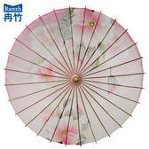 油紙傘古典防雨實用28骨加固道具傘