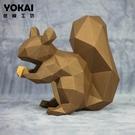 鬆鼠網紅折紙模型擺件家居酒吧攝影兒童3D立體手工材料工藝品禮物 韓語空間