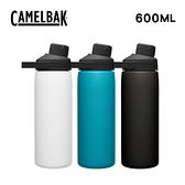 美國CamelBak Chute Mag戶外運動保冰/溫水瓶 600ml 水壺