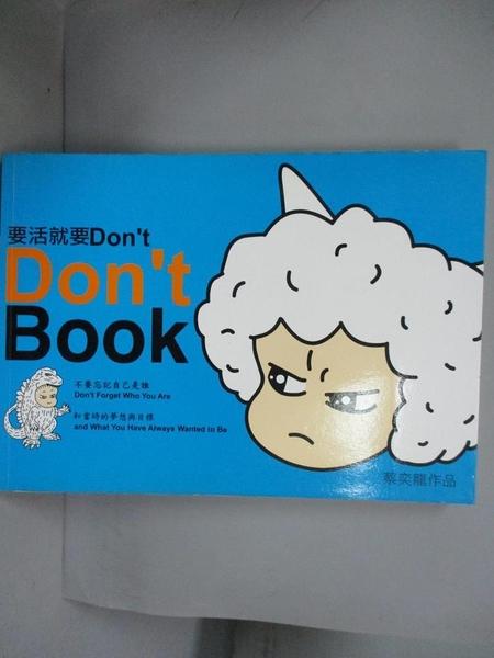 【書寶二手書T1/繪本_QJL】Don t Book_蔡奕龍