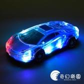 遙控車-蘭博基尼七彩炫光車 兒童益智電動萬向音樂汽車 閃光電動玩具跑車-奇幻樂園