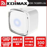《EDIMAX》訊舟 EW-7438RPn Air N300 Wi-Fi無線訊號延伸器