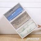 透明抽屜式收納箱衣物整理箱衣服收納櫃內衣塑料儲物箱衣櫃收納盒WD 時尚芭莎