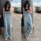 吊帶褲女韓版寬鬆2020新款夏季網紅減齡直筒褲顯瘦高腰闊腿牛仔褲【小艾新品】