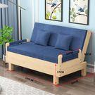 實木沙發床可折疊客廳書房陽臺多功能現代簡約1.8米兩用床小戶型  YJT創時代3C館