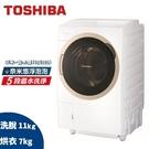 【24期0利率+基本安裝+舊機回收】TOSHIBA 東芝 TWD-DH120X5G 11Kg 奈米悠浮泡泡 SDD變頻洗脫烘滾筒洗衣機