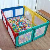 寶寶游戲圍欄嬰兒爬行墊學步柵欄室內【非主圖款】