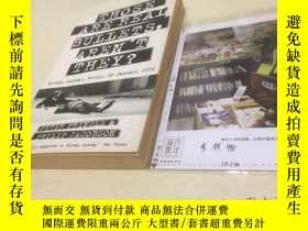 二手書博民逛書店英文原版罕見those are real bullets , a