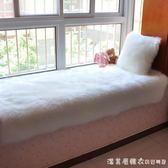 白色毛毛床邊地毯臥室滿鋪可愛仿羊毛地毯飄窗長毛地墊客廳櫥窗毯 NMS漾美眉韓衣