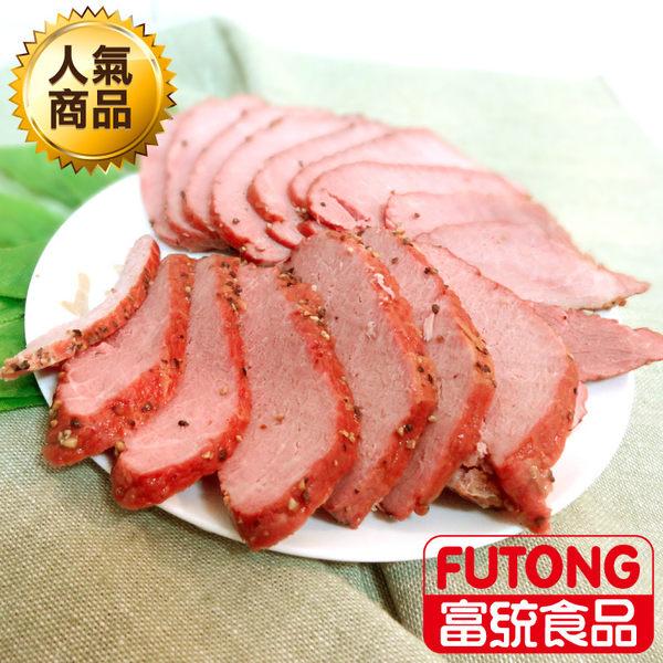 【富統食品】黑胡椒腿肉270g