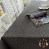 桌布 - 素色塗層防水布藝