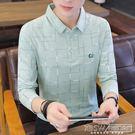 男士長袖t恤秋季純棉翻領polo衫潮流修身有帶領上衣韓版體恤上衣『新佰數位屋』