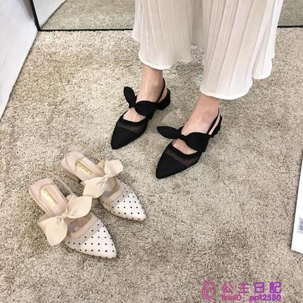 涼鞋女夏季新款仙女風中跟百搭網紅氣質新尖頭粗跟高跟鞋潮超級品牌【公主日記】