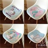 椅粉色獨角獸凳子坐墊餐座椅墊子轉椅墊【少女顏究院】