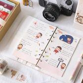 聖誕狂歡 麻球系列手帳禮盒套裝 小清新手賬本活頁記事本筆記本子