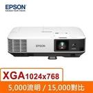 EPSON EB-2055 液晶投影機【5000流明 / XGA 1024x768】