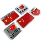 中國五星紅旗國旗愛國車貼金屬汽車標裝飾3D立體個性貼紙劃痕遮擋