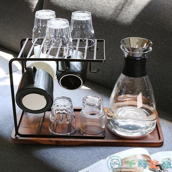 架水杯收納杯架托盤置物架玻璃瀝水家用水杯掛架【千尋之旅】