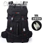登山後背包 休閒男士雙肩包大容量多功能時尚女戶外旅行背包電腦包「Chic七色堇」