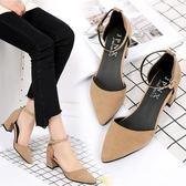 韓版粗跟一字扣絨面中跟女鞋顯瘦尖頭高跟鞋中空百搭涼鞋5cm 名購居家