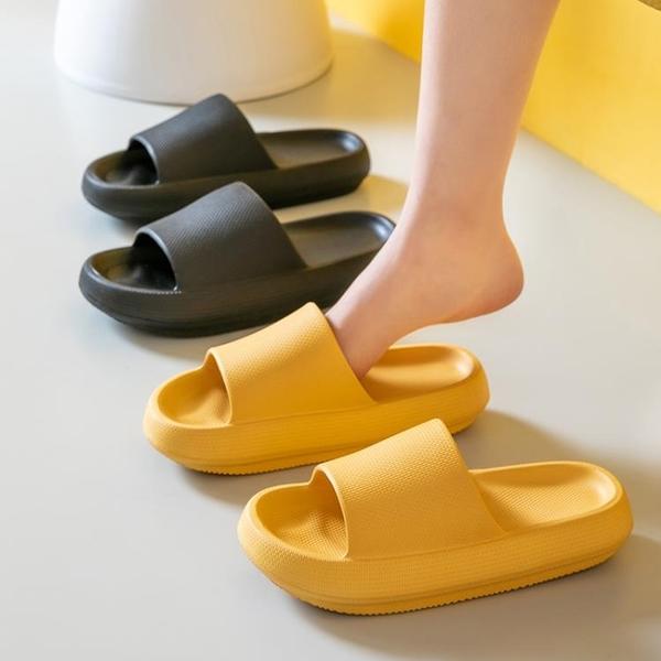 拖鞋 厚底浴室拖鞋夏天家用女室內居家防滑洗澡情侶夏季涼拖鞋男夏家居 宜品