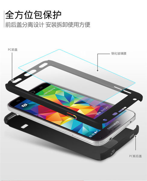紅色特別版 三星 Galaxy S5 手機殼 創意360°全包 磨砂殼 G9200 保護套 外殼 硬殼 附玻璃貼