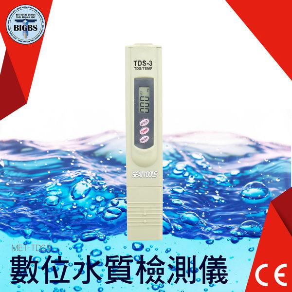 利器五金 水質硬度檢測筆-TDS3 水質分析 導電度測試筆 水中總溶解固體值