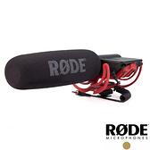 【RODE】VideoMic Rycote 電容式超指向性收音麥克風│機頂麥克風 RDVMR 正成公司貨